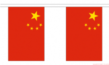CHINA BUNTING - 3 METRES 10 FLAGS